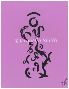 "ELOHIM ~ ""Align with Higher Self, Soul & Blueprint"" Light Language Codes"